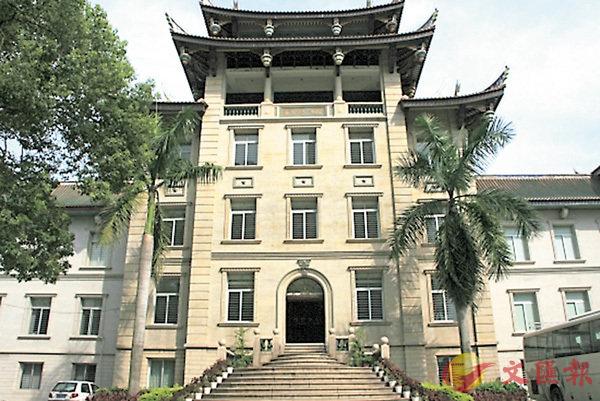 ■廈門華僑博物院。 網上圖片