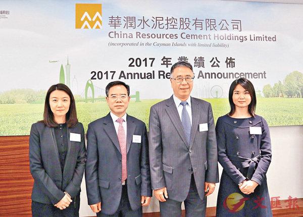 ■左起:華潤水泥財務部總經理段畹莉、紀友紅、周龍山、林虹。 張美婷  攝