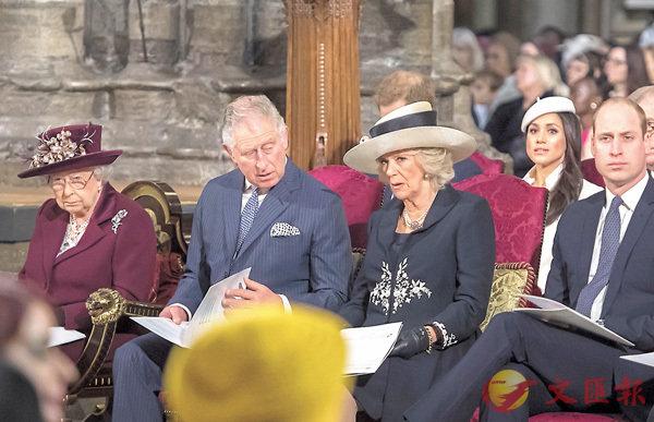 ■梅根(後排右二)首度與英女王同場出席活動。 法新社