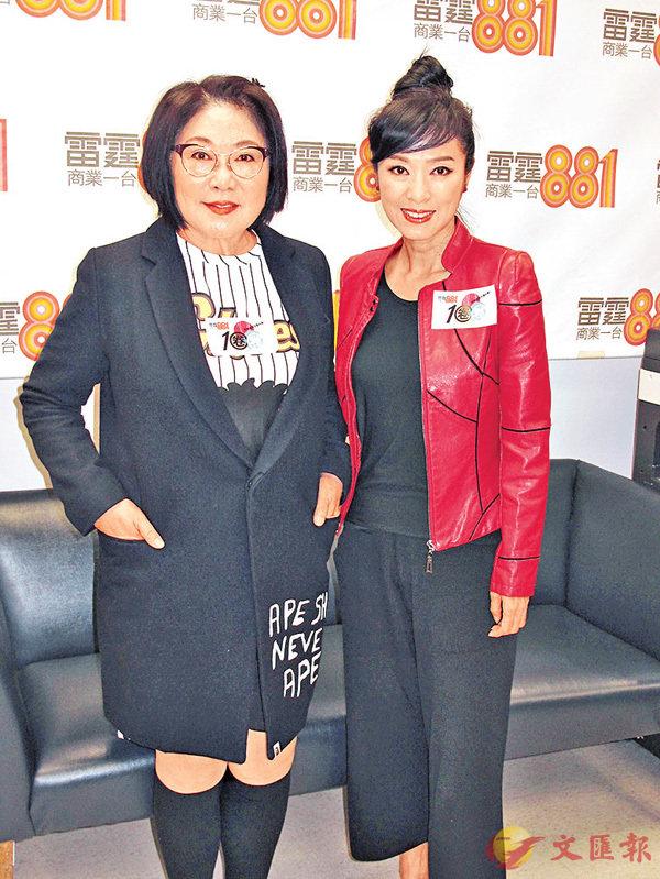 ■(左起)李司棋和米雪齊演舞台劇。