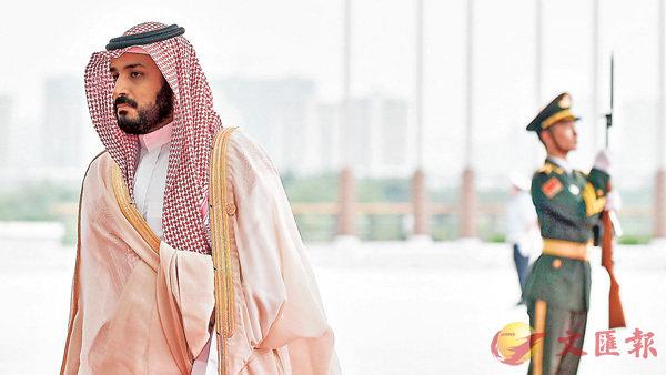 ■消息指,沙特王儲穆罕默德計劃讓該國經濟在石油行業之外尋求多元化。 資料圖片
