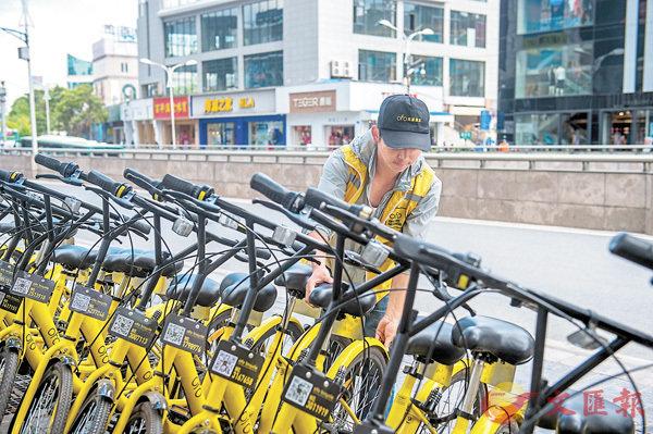 ■共享單車平台ofo小黃車宣佈,獲阿里巴巴領投完成最新一輪8.66億美元融資。 資料圖片