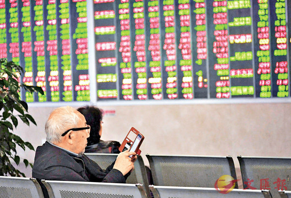 ■「BATJ」回歸或對市場資金有分流壓力,滬深三大指數昨均陷入回調。中新社