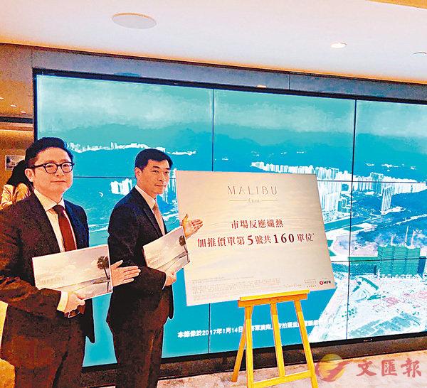 ■會德豐地產常務董事黃光耀(右)指,MALIBU第二階段銷售未定具體時間。