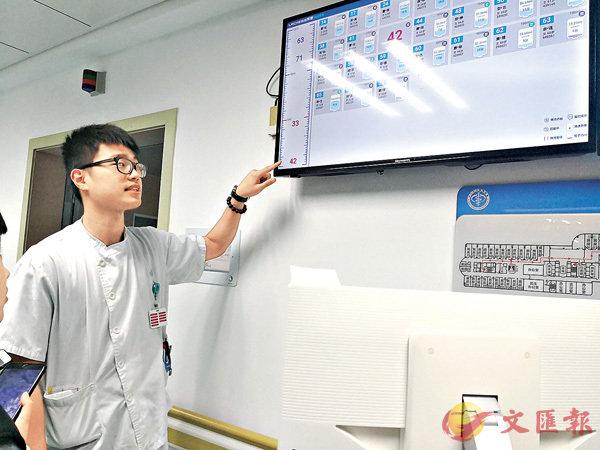 「智慧醫院」現身深圳  AI上線精準高效 (圖)