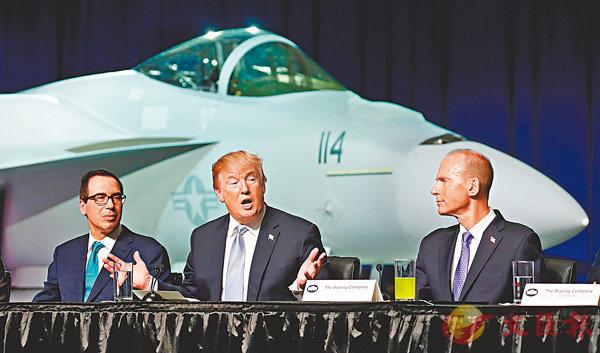 特朗普自爆對加談判「吹水」
