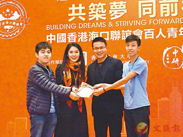 ■交流會上浸大中研會的兩位骨幹向Lily和主席朱鼎健致謝。