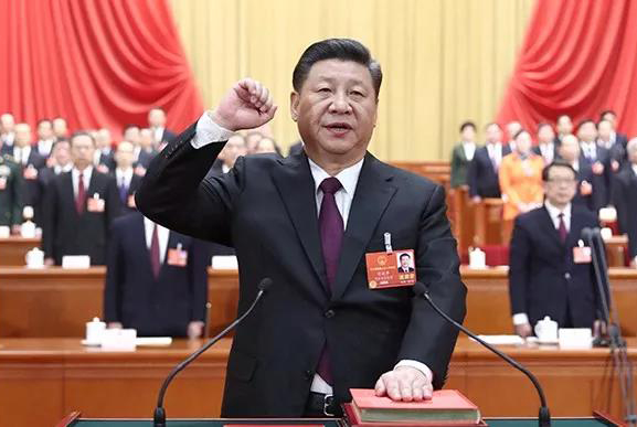 十三屆全國人大一次會議選舉產生新一屆國家領導人