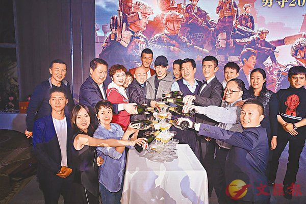 ■《紅海行動》前晚於北京舉行慶功答謝宴。