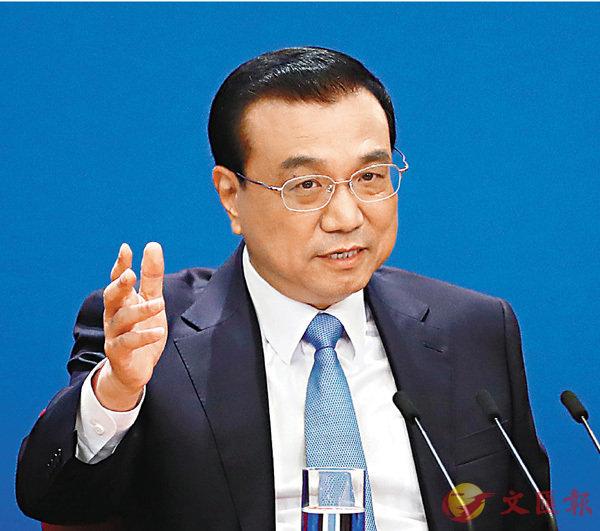 李克強:港人逐步享國民待遇