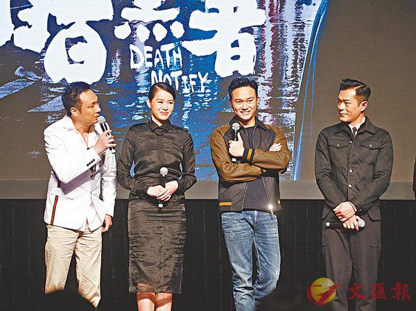 ■張智霖(右二)和胡杏兒(左二)在新片會扮演情侶。 香港文匯報記者劉國權 攝