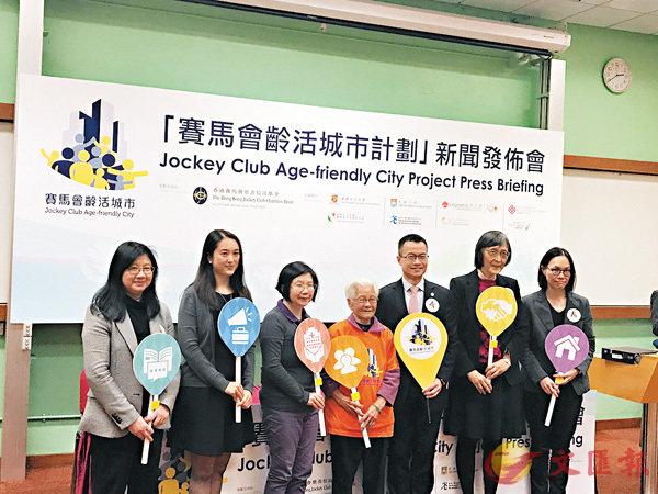 ■研究發現社區與健康服務以及房屋的範疇得分僅3.67及3.71分。 香港文匯報記者何寶儀  攝