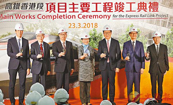 高鐵主要工程竣工典禮昨在高鐵西九龍總站舉行。香港文匯報記者劉國權  攝
