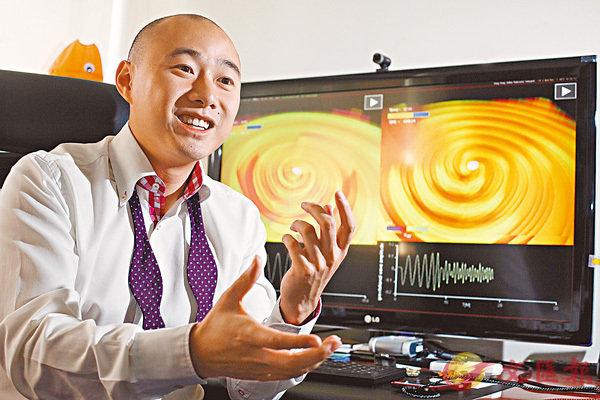 ■黎冠峰正積極投身「後重力波」科研,計劃以更先進快速的電腦運算,量度黑洞對撞軌跡,分析線索驗證相對論是否有遺缺。 香港文匯報記者曾慶威 攝