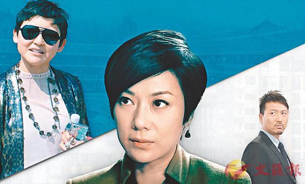 ■《來生不做香港人》下月中在奇妙電視播放。
