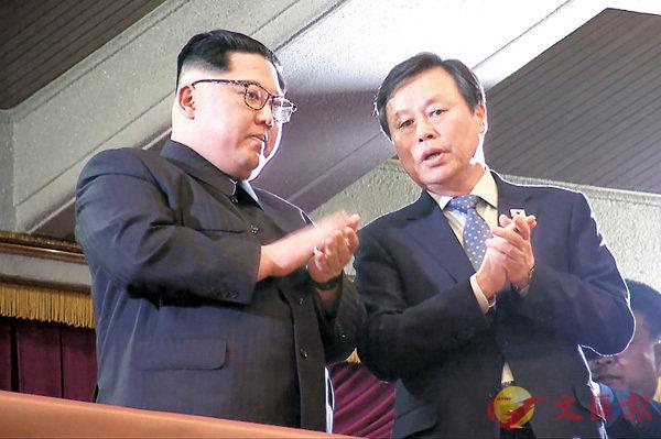 金正恩夫婦鼓掌捧場韓藝團