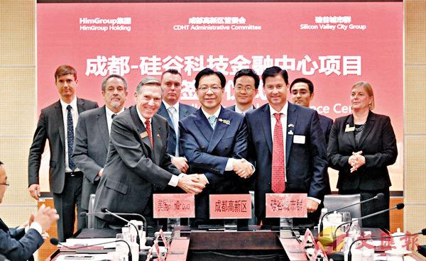 ■三方簽署合作備忘錄。香港文匯報四川傳真