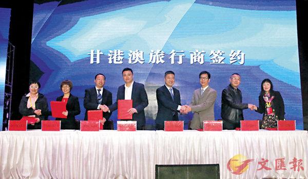 ■香港、甘肅兩地旅遊企業簽署合作協議。 肖剛 攝