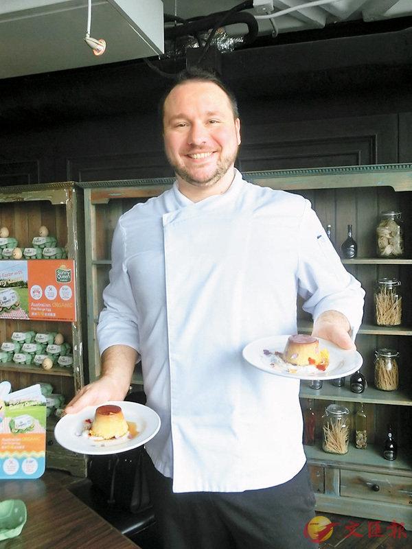 ■意籍名廚Francesco Gava用有機走地雞蛋製作的焦糖雞蛋布丁