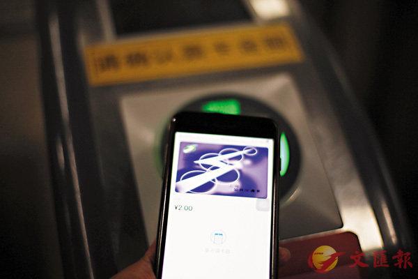 ■記者使用Apple Pay中的上海交通卡刷閘進出地鐵,手機只需靠近交通POS機便自動讀取。