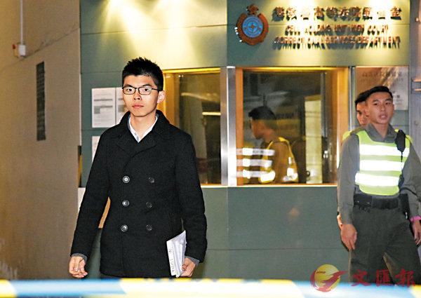 ■今年1月23日,黃之鋒獲法庭批准保釋,等候上訴。圖為黃之鋒在獲准保釋後離開高等法院。 資料圖片