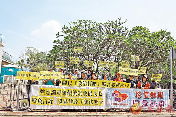 ■「珍惜群組」成員到中區警署請願。 香港文匯報記者殷翔 攝