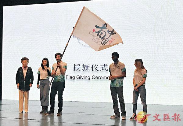 ■2018「看中國.外國青年影像計劃」昨日在北京啟動。 香港文匯報記者江鑫嫻 攝