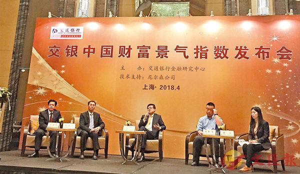 ■交通銀行9日在上海發佈最新一期《交銀中國財富景氣指數報告》,圖中為交通銀行首席經濟學家連平。 香港文匯報記者章蘿蘭  攝