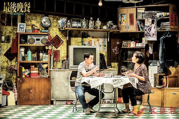 ■香港話劇團作品《最後晚餐》受內地觀眾歡迎。