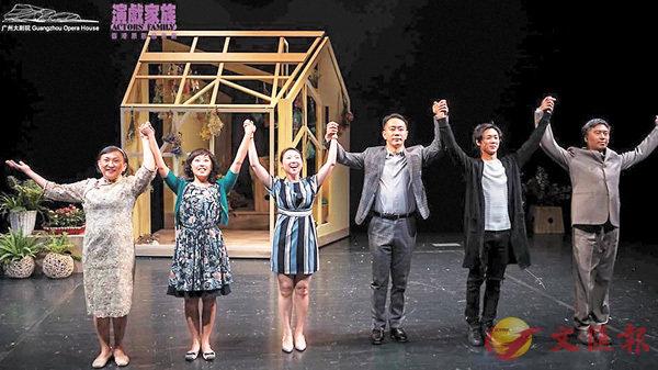 ■演戲家族作品《朝暮有情人》是去年十一月與廣州大劇院的合作項目。