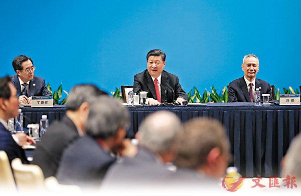 習近平:推進大國協調合作