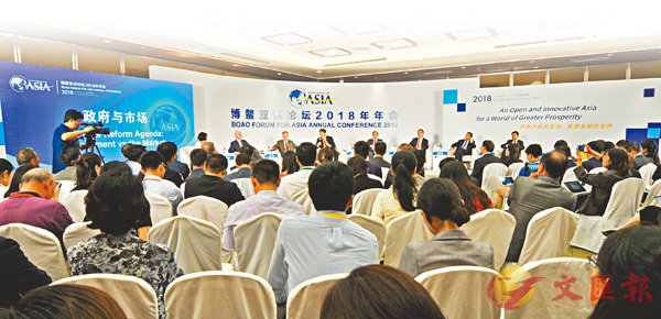 美媒:中國是負責任夥伴