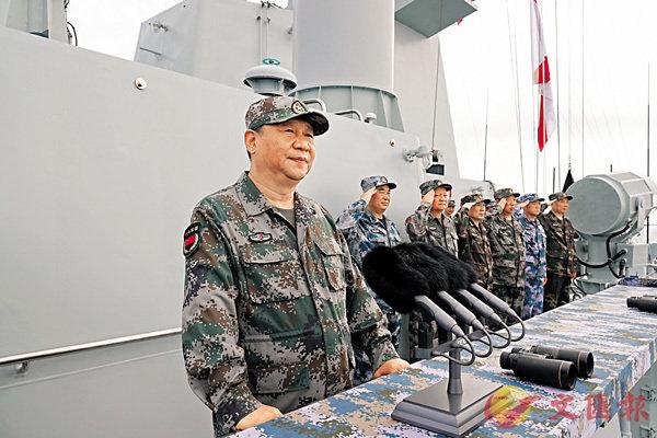 ■ 中央軍委昨日在南海海域隆重舉行海上閱兵。習近平檢閱海上編隊。 新華社