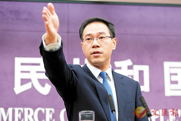 中國絕不在美脅迫下談判
