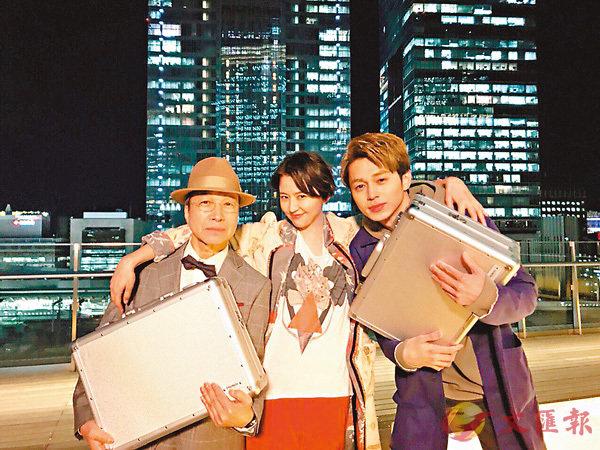 ■富士台新一輪「月9」劇《信用欺詐師》。