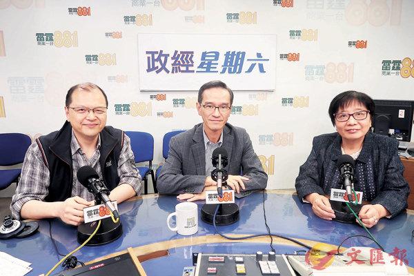 ■ 土地供應專責小組主席黃遠輝(中)接受電台訪問時提出,以「新公私營合作模式」增加土地來源。