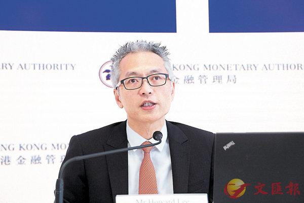 ■金管局副總裁李達志指,最優惠利率何時上升,受銀行資金水平影響。 資料圖片