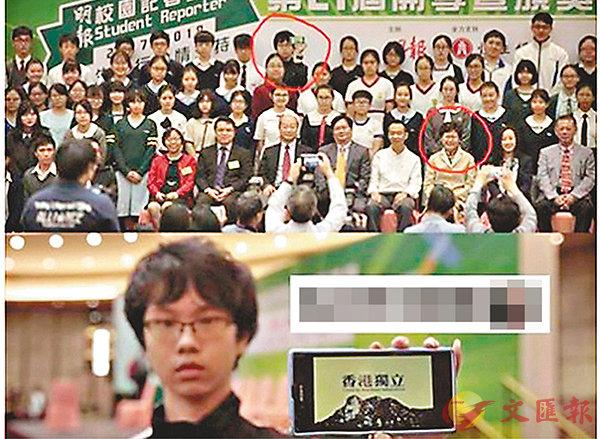 ■劉康(後排紅圈)曾與林鄭月娥(前排紅圈)合照時透過手機展示「港獨」標語。資料圖片