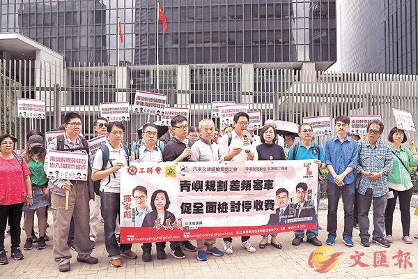 ■工聯會抗議青嶼幹線雙向收費導致屢屢塞車。 香港文匯報記者殷翔 攝