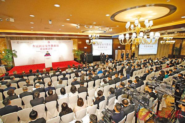 ■特區政府期望可借「全民國家安全教育日」為契機,深入開展有關國家安全的宣傳教育,切實增強香港大眾的國家安全意識。香港文匯報記者劉國權  攝