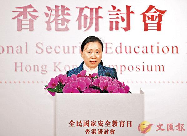 ■鄭淑娜。香港文匯報記者劉國權  攝