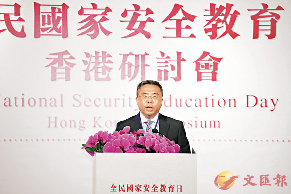 楊義瑞:不容外力借港干涉中國內政