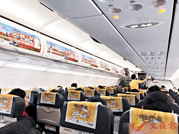 ■台灣虎航機組員未落實自主健康管理,導致5名機組人員感染。 網上圖片