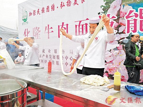 ■ 化隆人在中國各地經營��1.5萬家拉麵店。 資料圖片