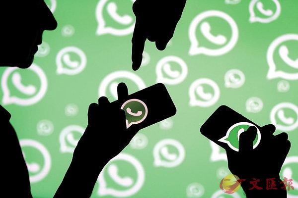 ■涉及WhatsApp的騙案較去年急升9倍。 資料圖片