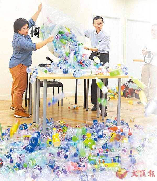 ■環保團體於記者會現場倒出1,000個廢膠樽,顯示本港廢棄膠樽的問題嚴重。 資料圖片