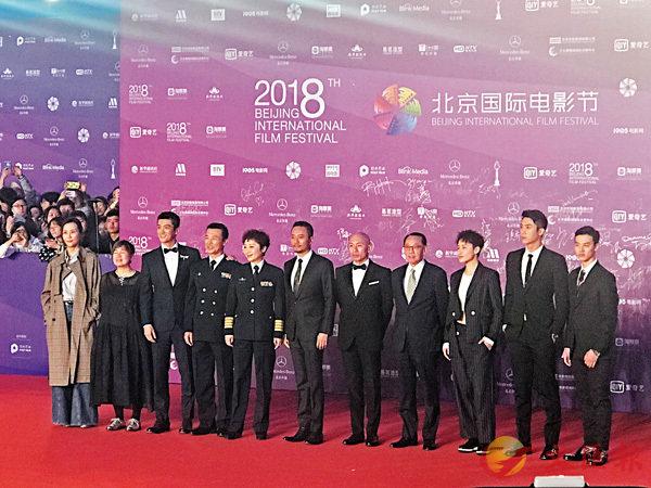 ■中國影史票房亞軍《紅海行動》劇組集體亮相。  張聰 攝
