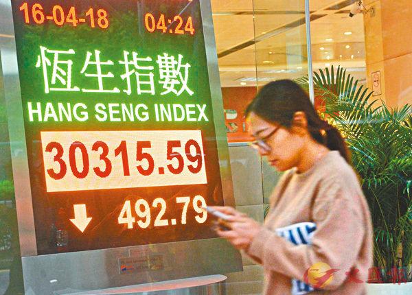 ■港股連跌3日。  中新社