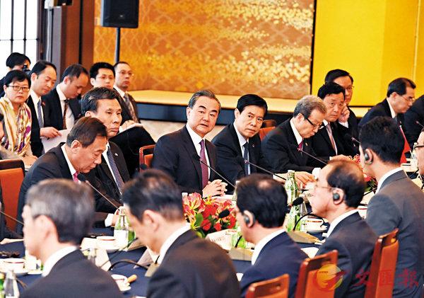 ■中日舉行第四次經濟高層對話。 新華社