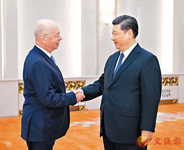 ■習近平會見世界經濟論壇主席施瓦布。 新華社